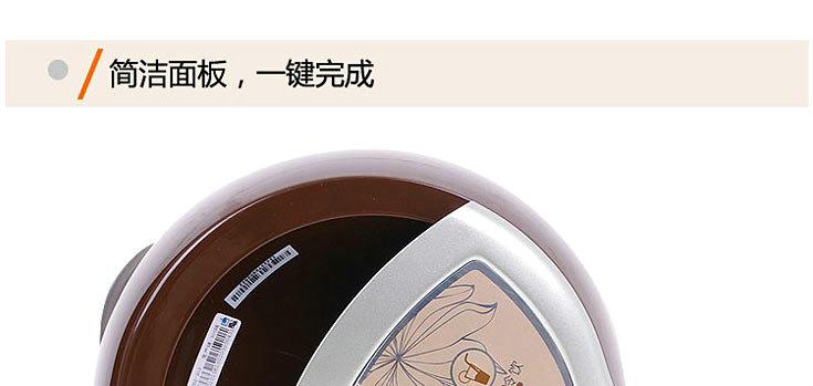 九阳jydz-202豆浆机