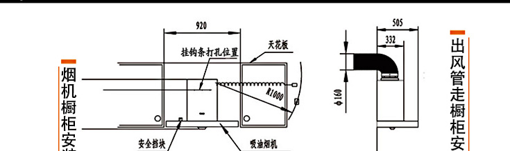 电路 电路图 电子 原理图 735_219