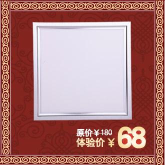 ppt 背景 背景图片 边框 家具 镜子 模板 设计 梳妆台 相框 330_330