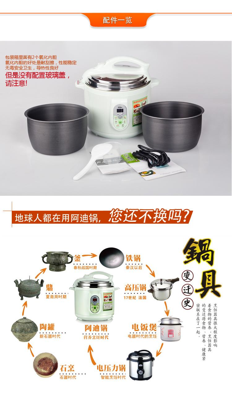 luby/洛贝 y50-90wf1a 阿迪锅 电压力锅双胆 电高压锅
