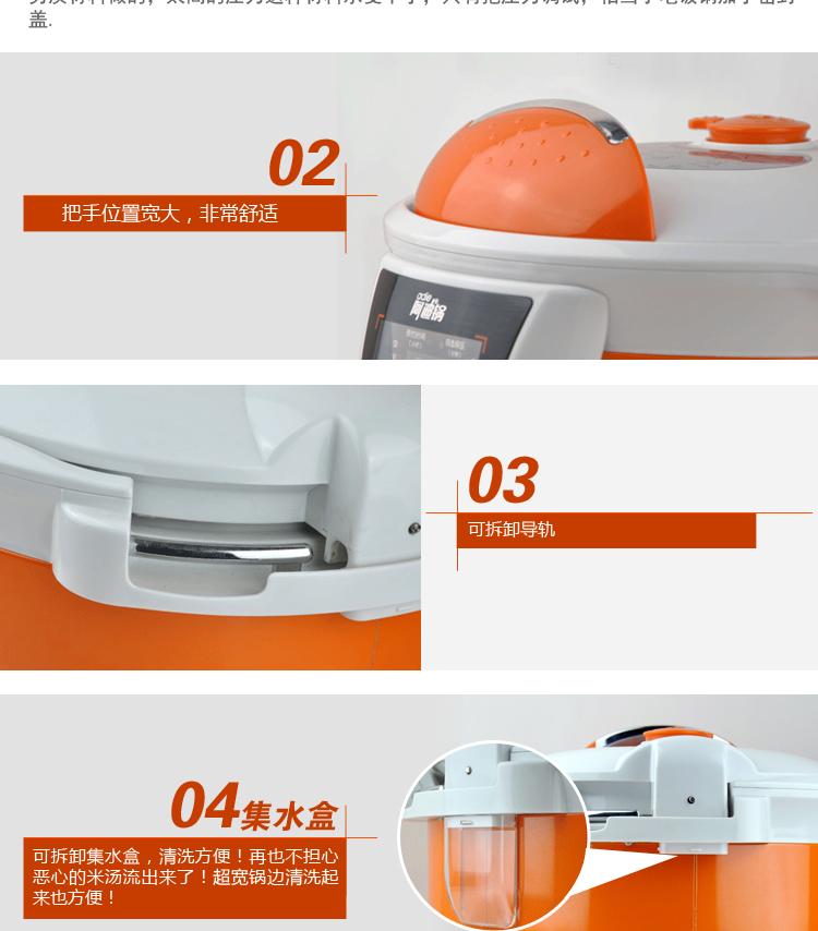 luby/洛贝 y50-90wg 阿迪锅 电压力锅双胆 电高压锅 正品联保