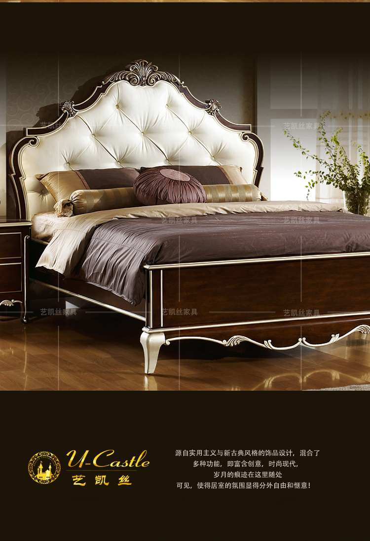 艺凯丝 欧式复古奢华实木床 美式古典乡村双人床 1.5