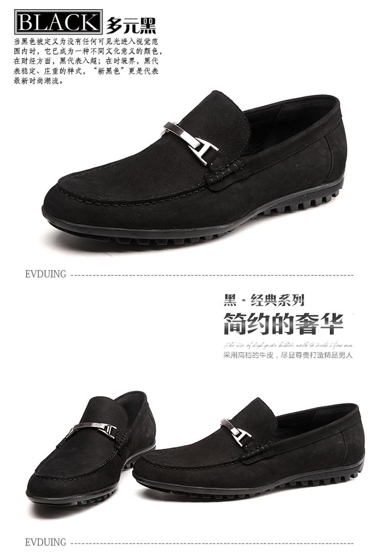意式复古帆船鞋