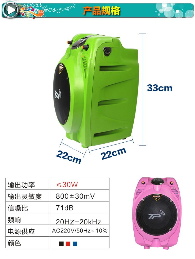 天谱a6 电瓶充电插卡广场舞音箱 彩色(香槟红)