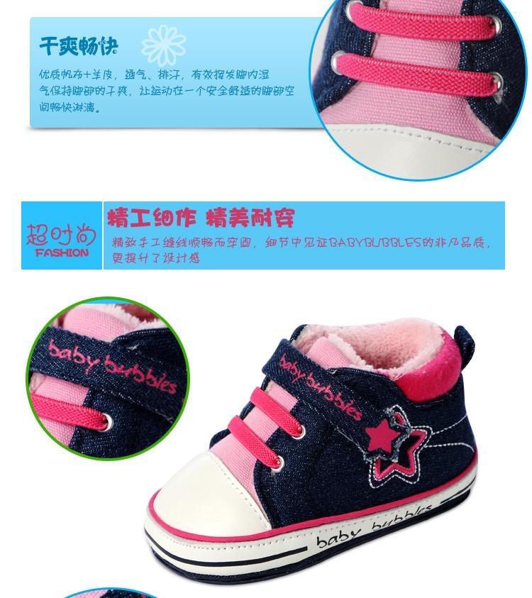 bata童鞋女童高帮帆布鞋男童休闲鞋婴儿软底学步鞋棉