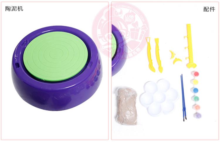 手工制作diy陶土电动益智陶艺机可涂颜色儿童玩具