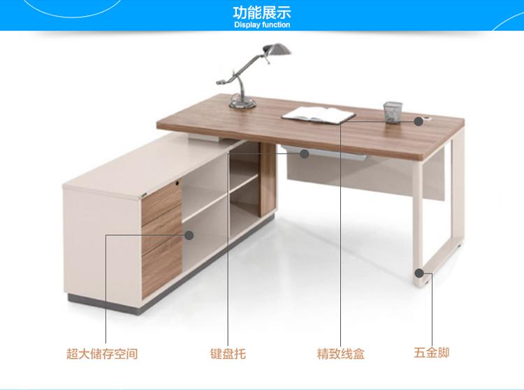 hiboss主管桌简约办公家具现代老板桌板式办公桌经理