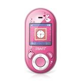 爱维特(Awit)G08儿童手机低辐射定位手机(玫红色)