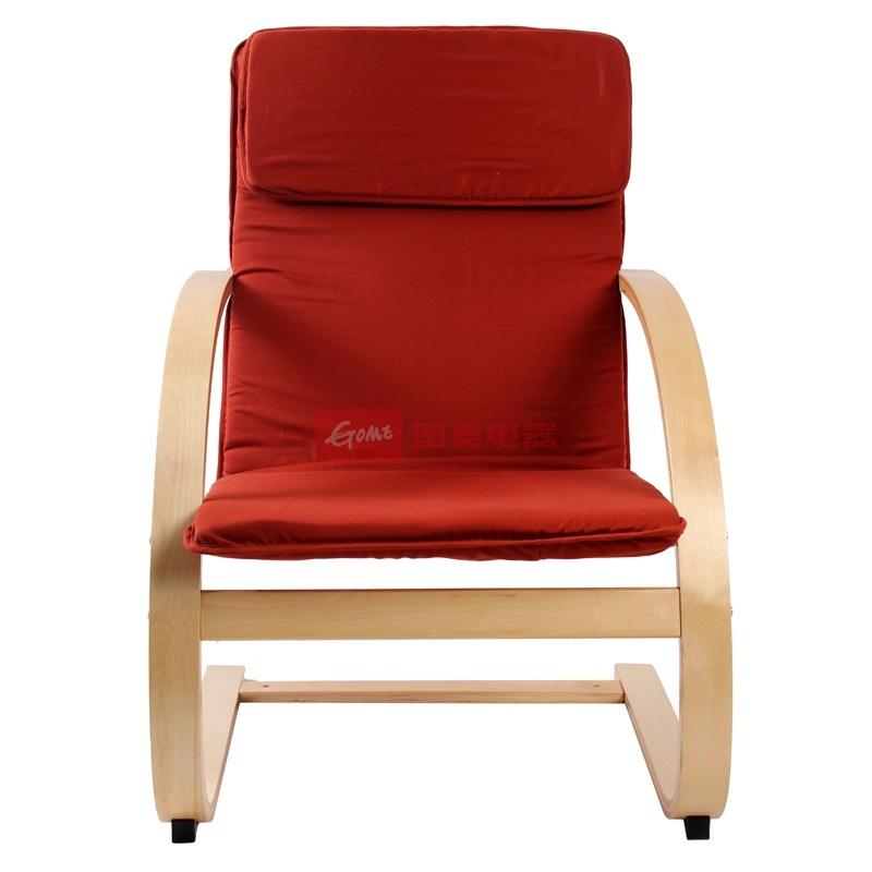 泉众万源 曲木休闲椅 实木椅子 时尚躺椅y1492(锈红色