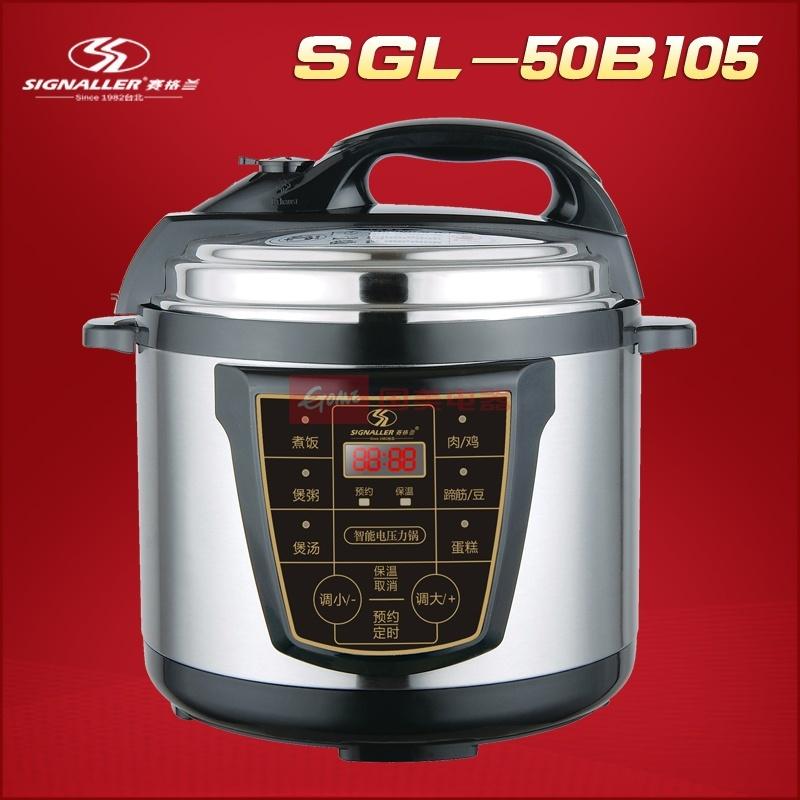 赛格兰sgl-50b105电压力锅图片展示-国美在线