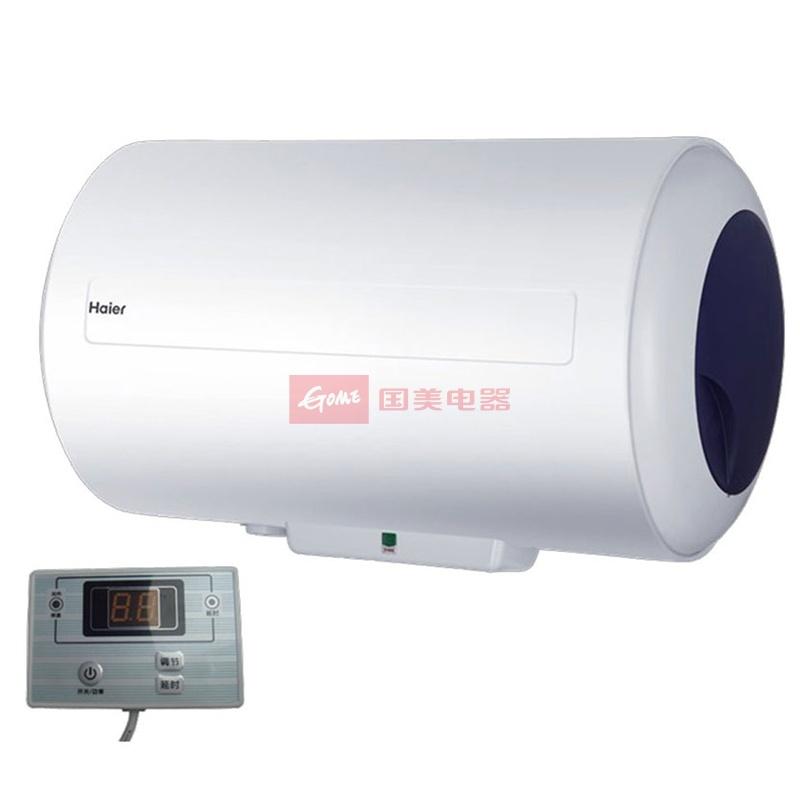 海尔(haier)fcd-hx80e i(e)电热水器80升线控