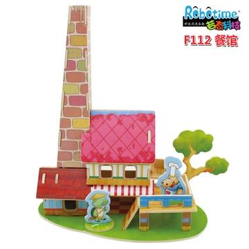 若态科技木质拼插模型玩具diy手工制作小房子f112