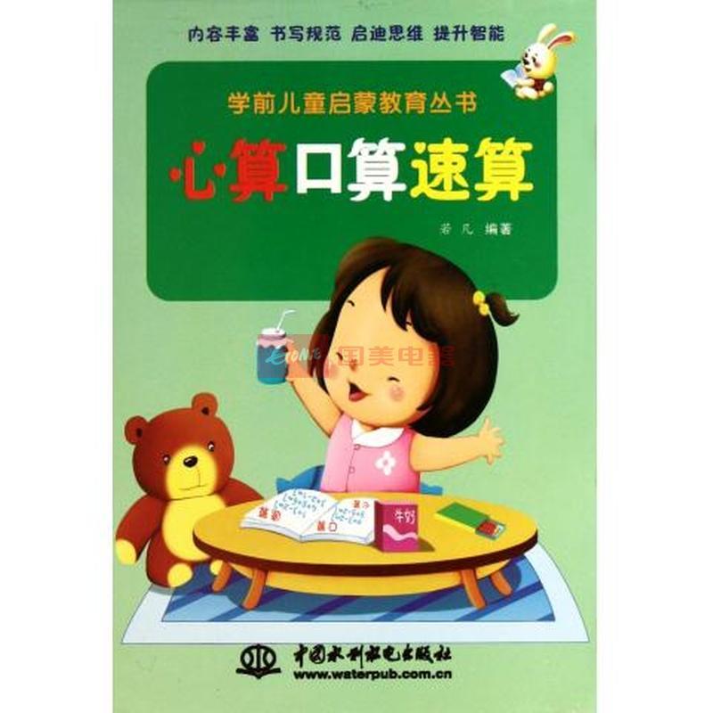 学前儿童语言教育评价有哪些原则 在线作业答案
