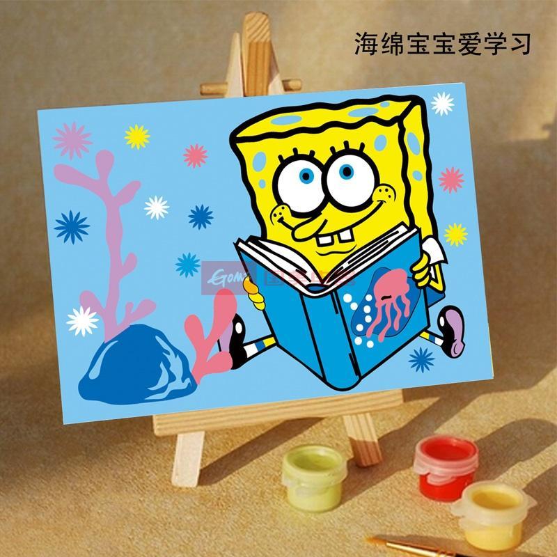 华庭丽娜手绘无框画 diy数字油画 海绵宝宝爱学习 卡通简单绘画 送