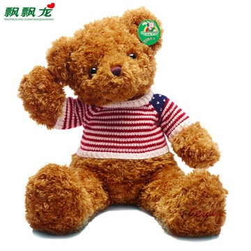 可爱布娃娃 大号毛绒玩具泰迪熊公仔 继续购物查看收藏夹 尊敬的顾客