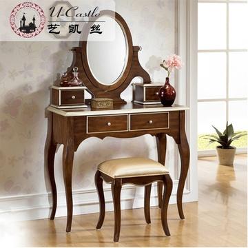 艺凯丝 纯实木家具 欧式仿古奢华卧室梳妆台 女士化妆