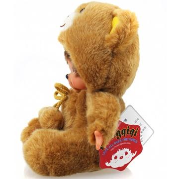 蒙奇奇毛绒娃娃 20cm黄熊款 创意好礼物