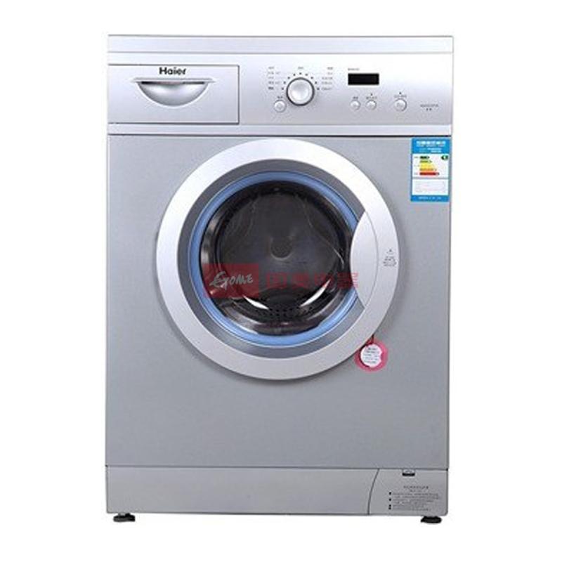海尔(haier)xqg50-810a关爱 5公斤全自动滚筒洗衣机