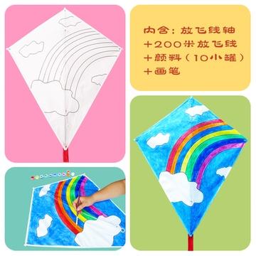 diy填色风筝手工材料包 儿童绘画教学创意涂鸦彩绘 撕