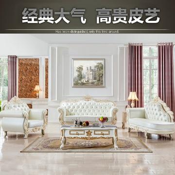 乐和居 欧式沙发组合真皮沙发头层牛皮客厅左右皮质