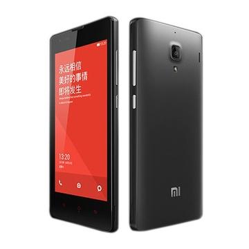 小米(MIUI)红米手机 四核 移动3G 双卡双待 TD-SCDMA/GSM(灰色 套餐三(灰色))(4G内存)