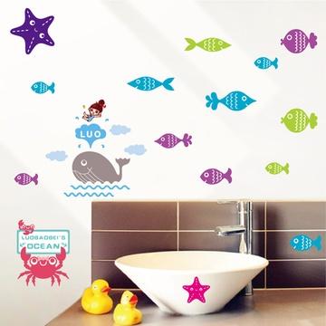 卡通儿童房幼儿园海底世界浴室贴画纸海洋