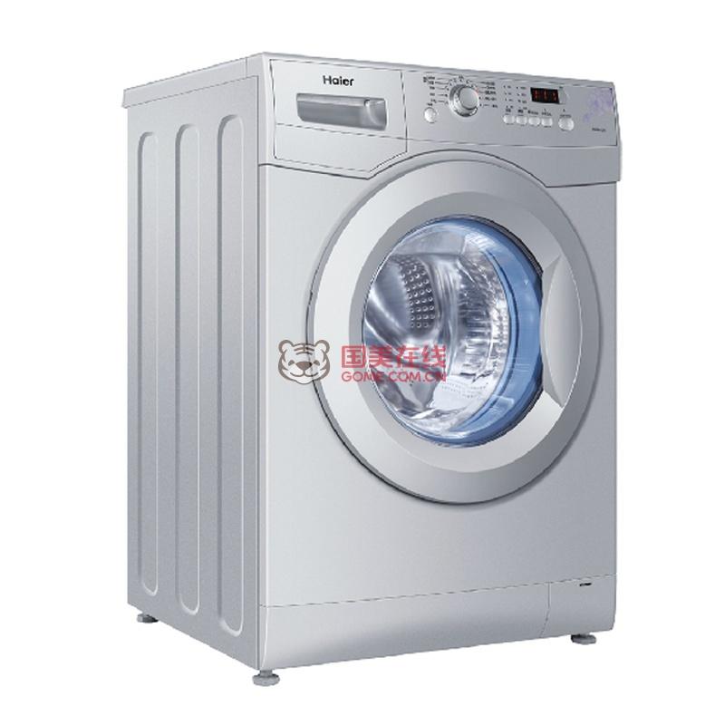 海尔(haier)xqg70-1279 7公斤 hpm芯平衡 滚筒洗衣机