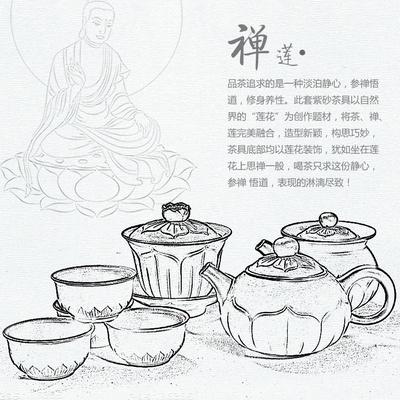 茶壶简笔画图片大全
