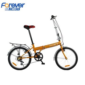 永久牌 QM318型 20寸 6速 折叠自行车 ¥399
