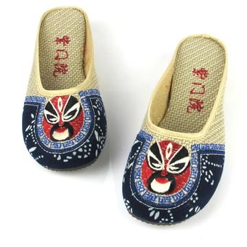 北京 老布鞋价格,北京 老布鞋 比价导购 ,北京 老布鞋怎么样