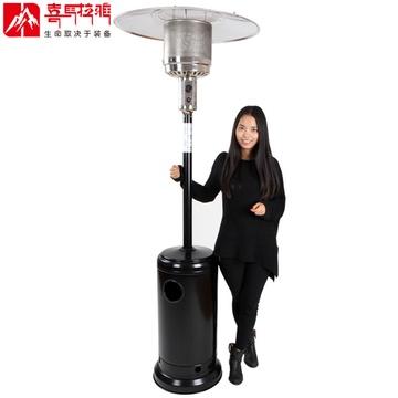 燃气取暖器家用节能液化气户外天然气取暖炉