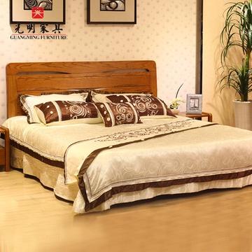 光明家具 现代中式橡木床 全实木床头床板1.5米1.