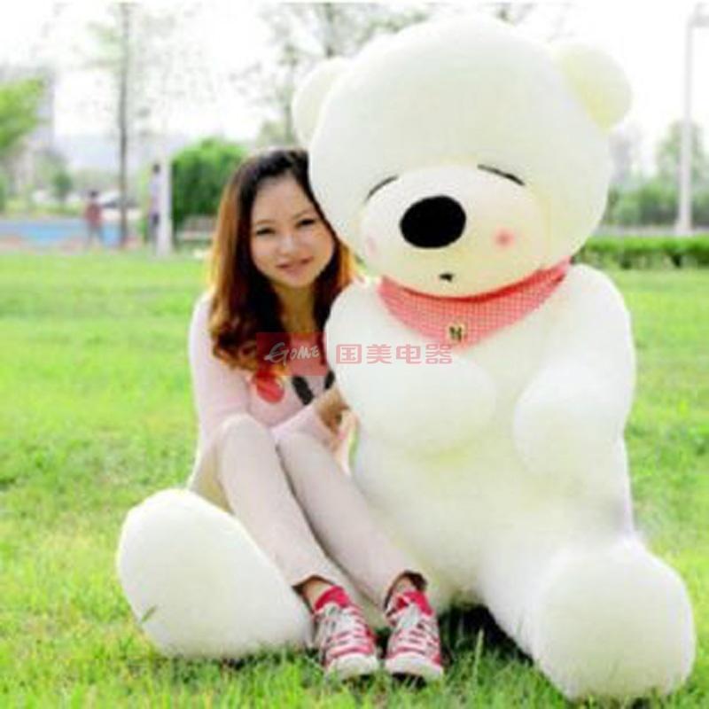大眼猫 泰迪熊可爱瞌睡熊猫布娃娃公仔大号情人节毛绒玩具生日礼物1.