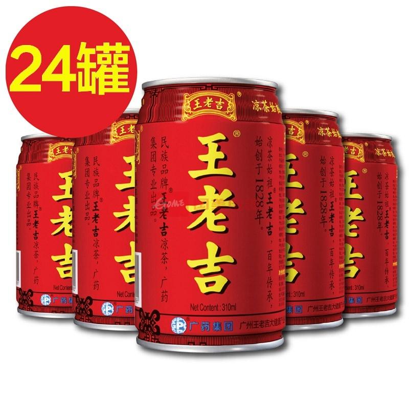 王老吉 凉茶植物饮料310ml*24罐/箱图片