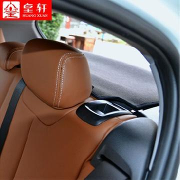 皇轩 新宝马128/320/525/535/730/740系后橱窗垫防脏防尘汽车(红色红