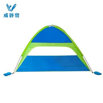 威野营v-camp新野精致沙滩帐篷 旅游 户外露营 专业帐篷