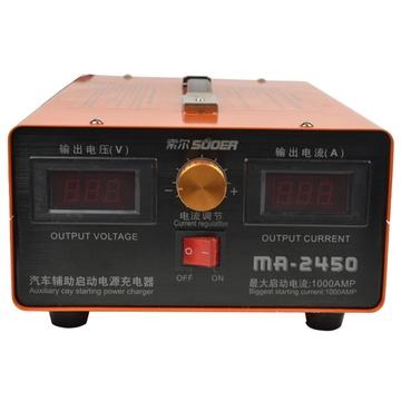 索尔ma2450 24v 50a 汽车辅助启动电源充电器
