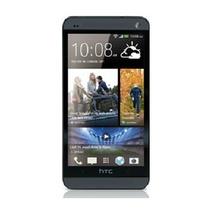 HTC One 802t 移动3G手机 M7系列四核安卓智能机 双卡双待双通(802t极地黑32G 802t 32G版)