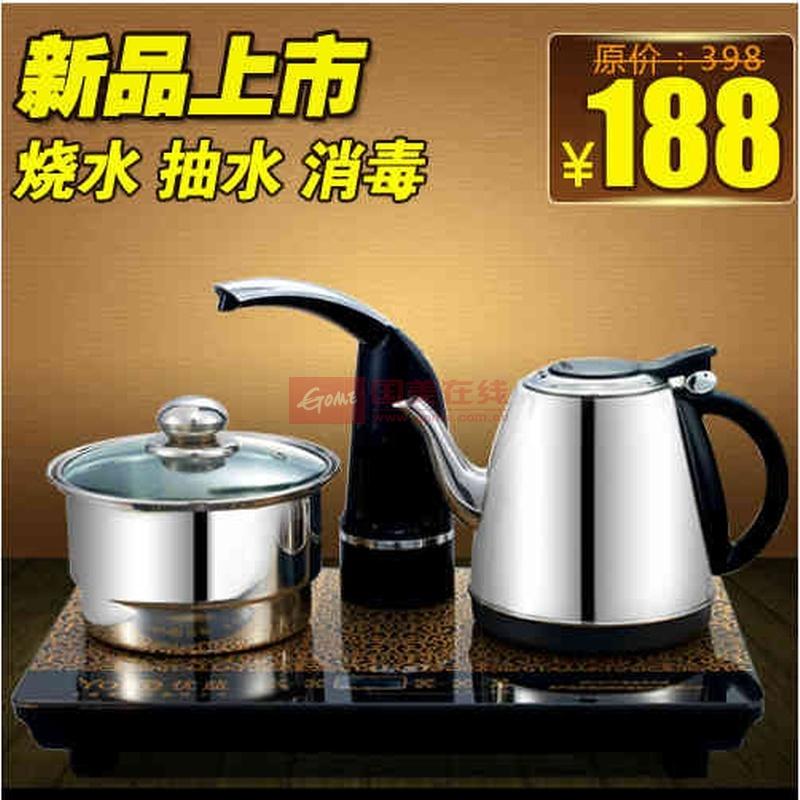 yoice/优益 yc-112自动上水电热水壶抽水器泡茶壶烧水