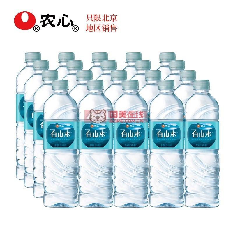 [出口韩国]农心 白山水 500ml*20/箱 运动装 长白山天然火山矿泉水图片