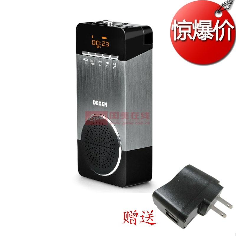 车载免提无线蓝牙音箱 插卡mp3收音机 便携小音响 红色(灰色 插座转换