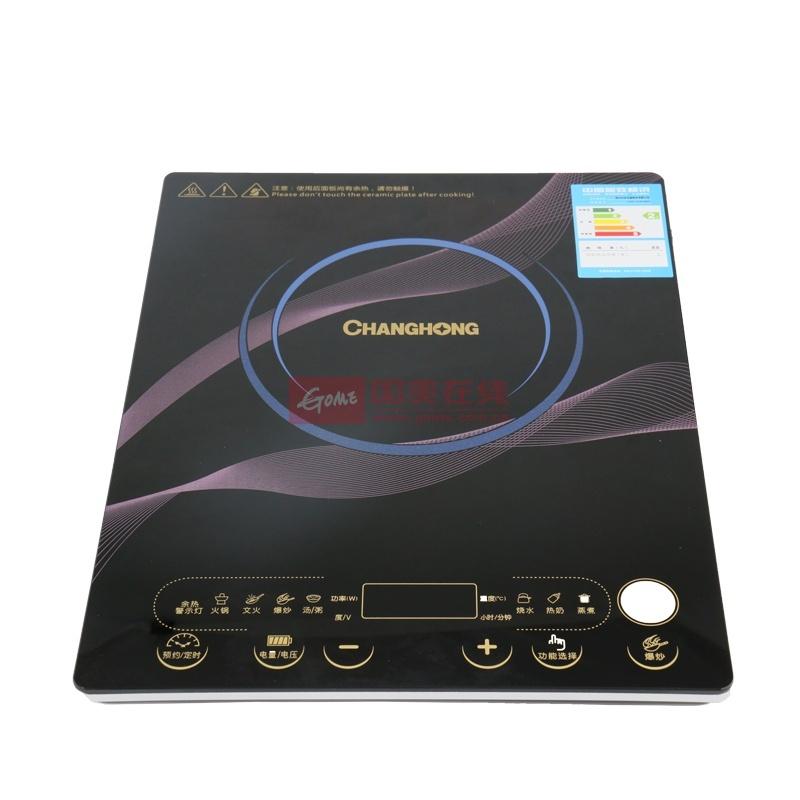 cdc-201a14bc智能触摸板电磁炉