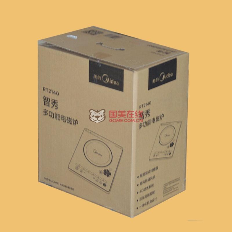 rt2140超薄触屏可定时电磁炉