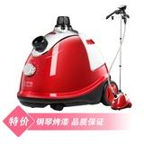 艾伊特蒸汽挂烫机MRG-1008C