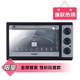 格兰仕电烤箱25L
