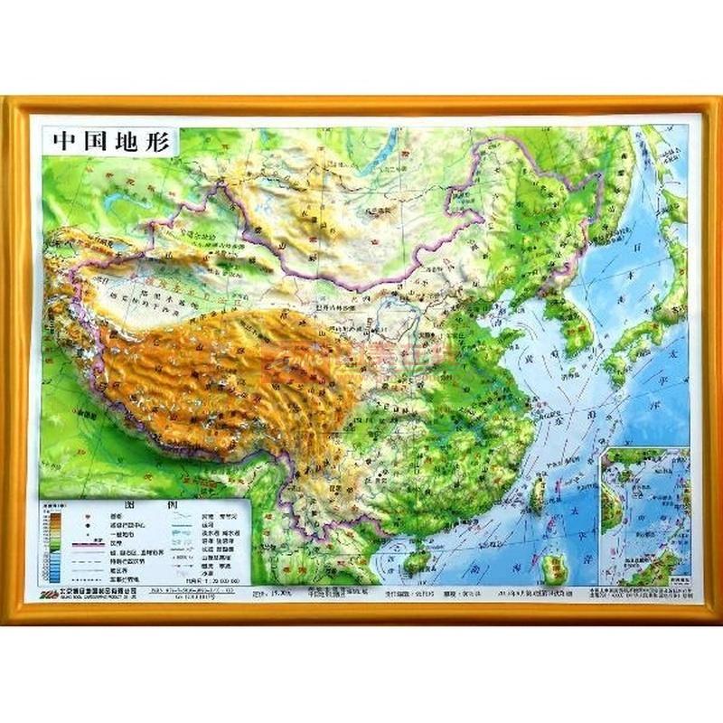 中国地形立体