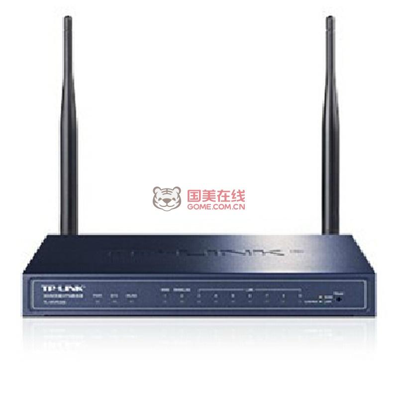 普联tp-link tl-wvr308 300m无线vpn路由器