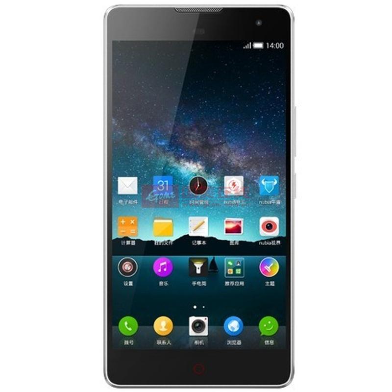 手机���y�`9g*9g,9�^�_努比亚(nubia)大牛3 z7 max 32g版 4g手机 lte/wcdma/td-scdma/evdo