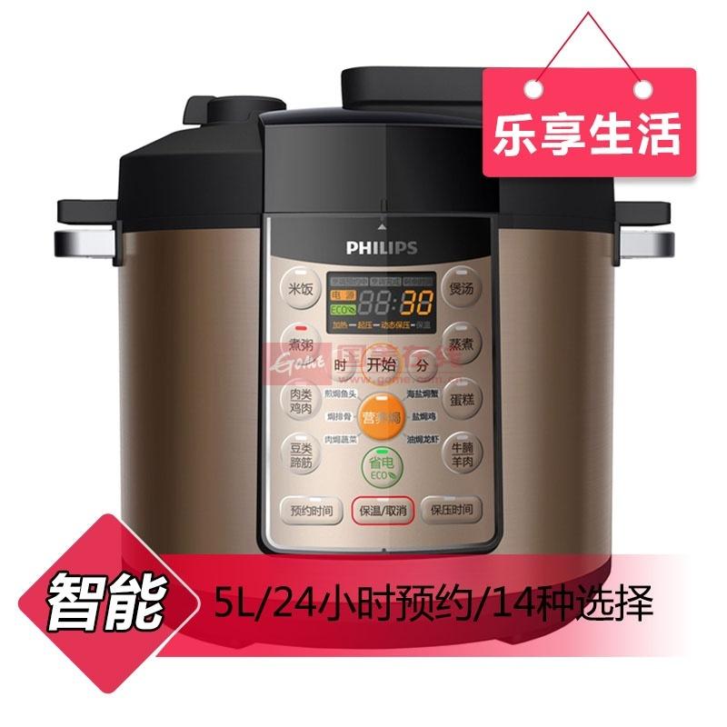 【飞利浦hd2135电压力锅】飞利浦(philips)