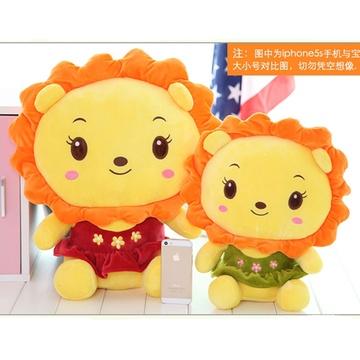 可爱太阳花狮子公仔 毛绒玩具狮子 抱熊布娃娃 孩子娃娃送女朋友生日